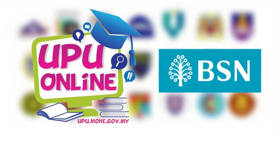 Tarikh Beli No Pin UPU 2019-2020