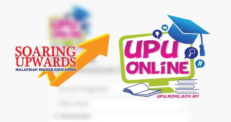 Kemaskini Permohonan UPU 2019-2020 Online