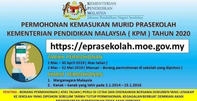 Permohonan Prasekolah 2020 KPM Online (Kemasukan Baharu)