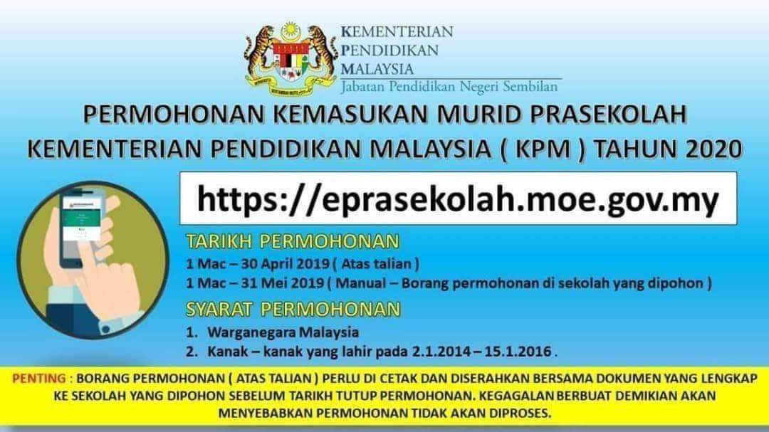 Permohonan Prasekolah 2021 Kpm Online Kemasukan Baharu