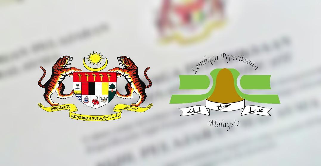 Jadual Peperiksaan SPM 2021 Sijil Pelajaran Malaysia (Tarikh)