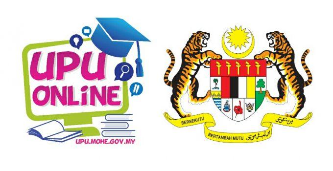 Semakan Keputusan UPU 2019/2020 Lepasan SPM