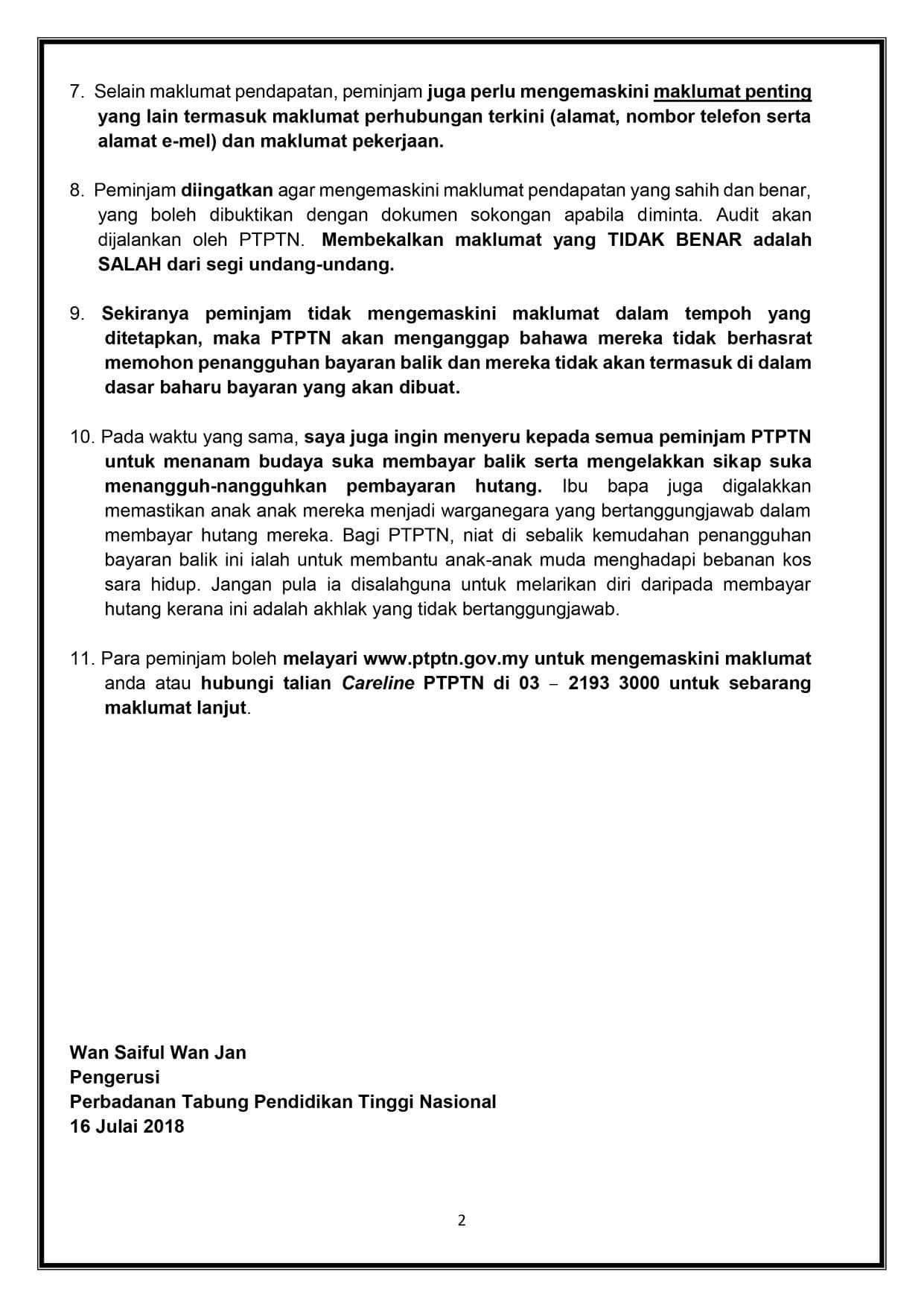 Cara Kemaskini Maklumat Pendapatan PTPTN (Penangguhan Bayaran Balik)