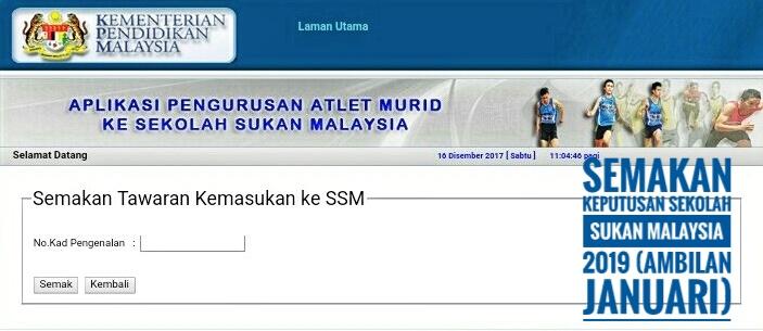 Semakan Keputusan Sekolah Sukan Malaysia 2020 Online Ssm