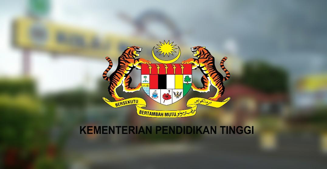 Semakan Keputusan PSPM 2018/2019 Peperiksaan Semester Program Matrikulasi