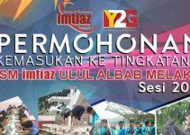 Permohonan SM Imtiaz Ulul Albab Melaka 2019 Online Tingkatan 1