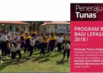 Permohonan Biasiswa Peneraju Tunas Geliga 2018 Bagi Lepasan UPSR