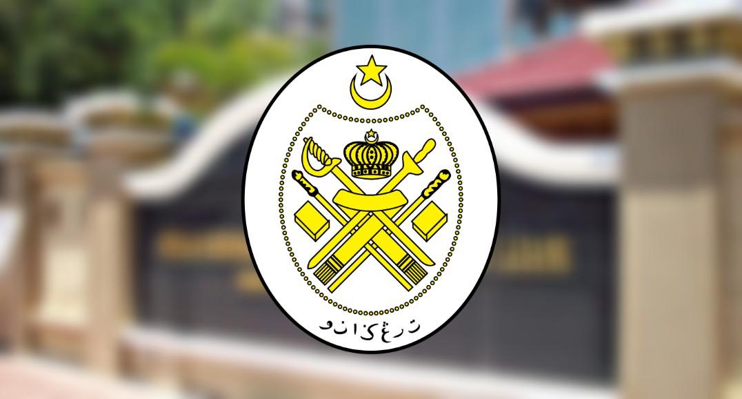 Semakan Keputusan Sma Terengganu 2021 Smant Online