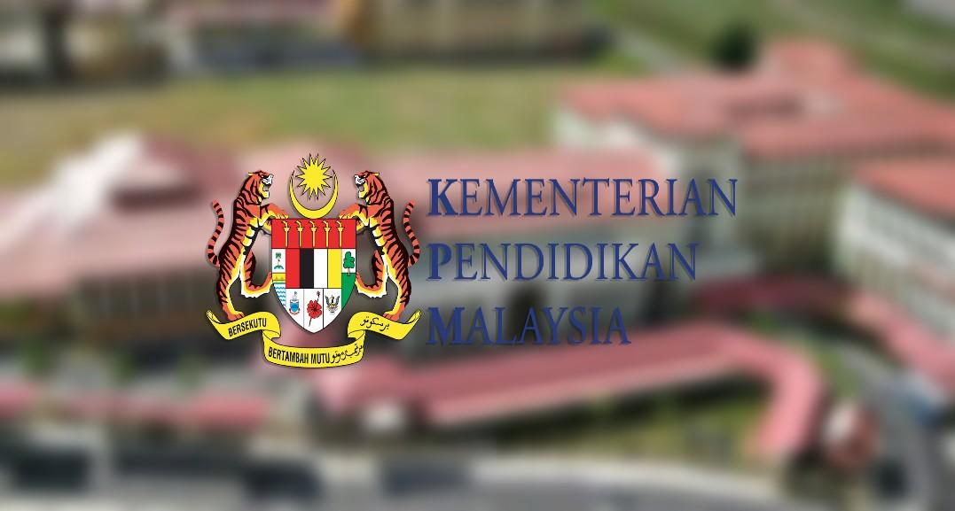 Semakan Keputusan SMKA Putrajaya 2021 Online Tingkatan 1