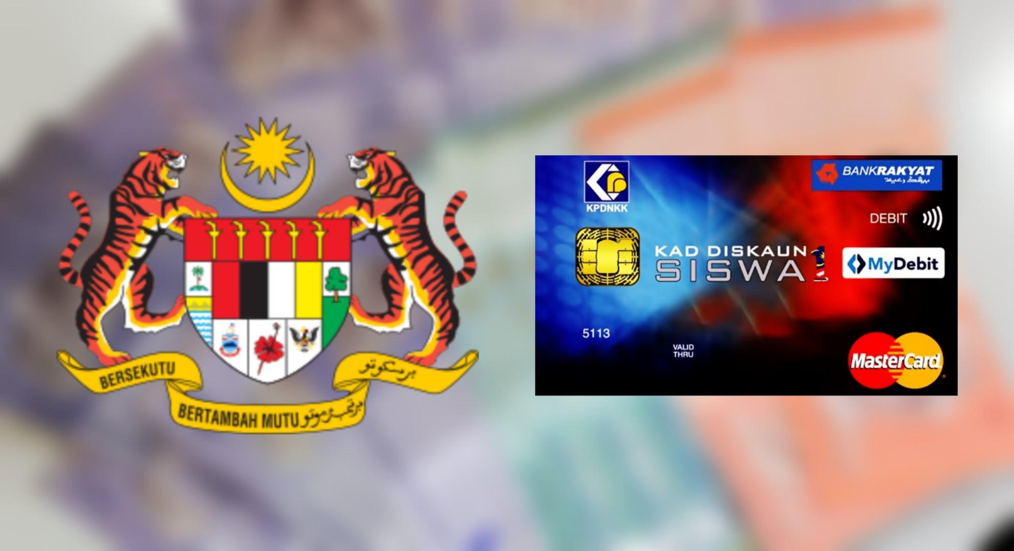 BPPT 2019 Bantuan RM100 Untuk Penuntut IPT