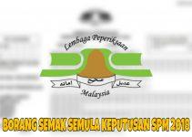 Permohonan Semak Semula Keputusan SPM 2018 (Borang)