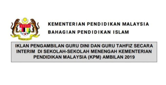 Pengambilan Guru Dini dan Guru Tahfiz Interim 2019 KPM