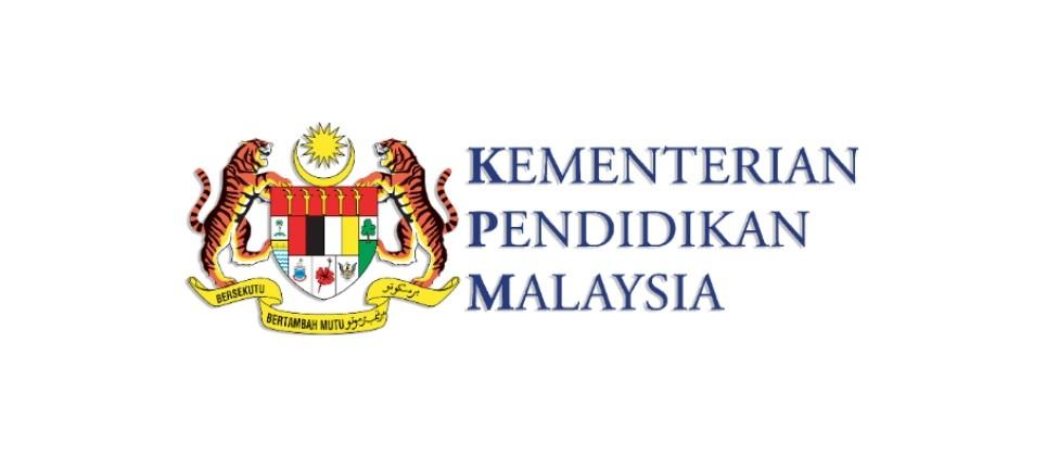 Bantuan Kewangan Kementerian Pendidikan Malaysia 2020 (KPM)