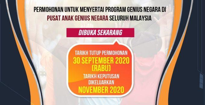 Upuonline Portal Permohonan Dan Semakan Upuonline 2020 2021