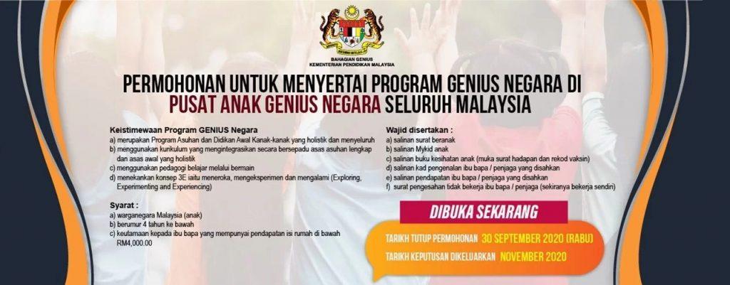 Permohonan Program GENIUS Negara KPM 2020 (Semak Keputusan)