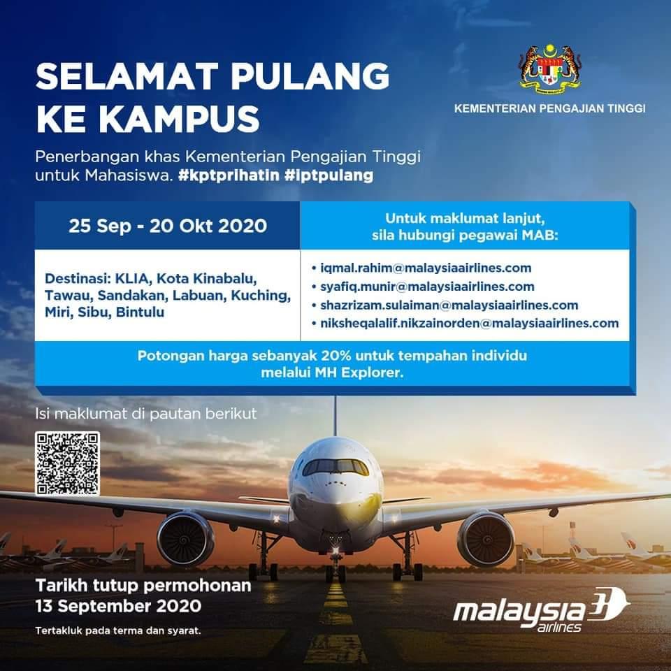 Cara Mohon Penerbangan Khas Kementerian Pengajian Tinggi (KPT) 2020 Untuk Mahasiswa