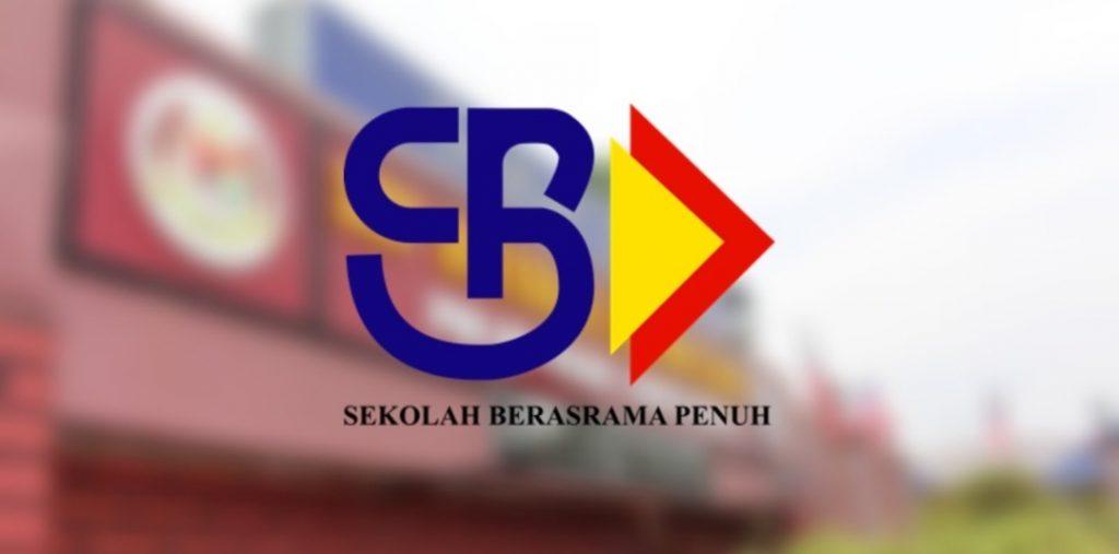 Permohonan Rayuan SBP 2021 Online Tingkatan 1 & Tingkatan 4