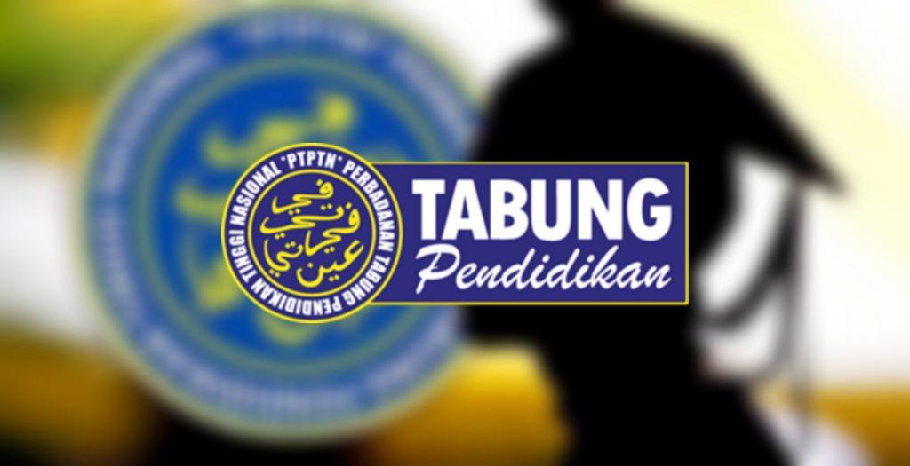 Permohonan dan Semakan Wang Pendahuluan Pinjaman PTPTN 2020 Online (WPP)