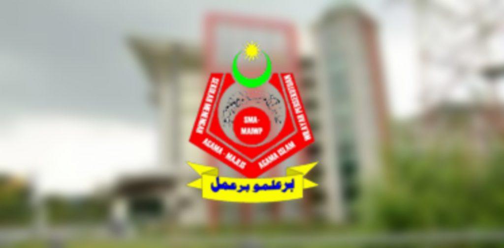 Permohonan Kemasukan SMA MAIWP 2021 Online Tingkatan 1 (SMAM)