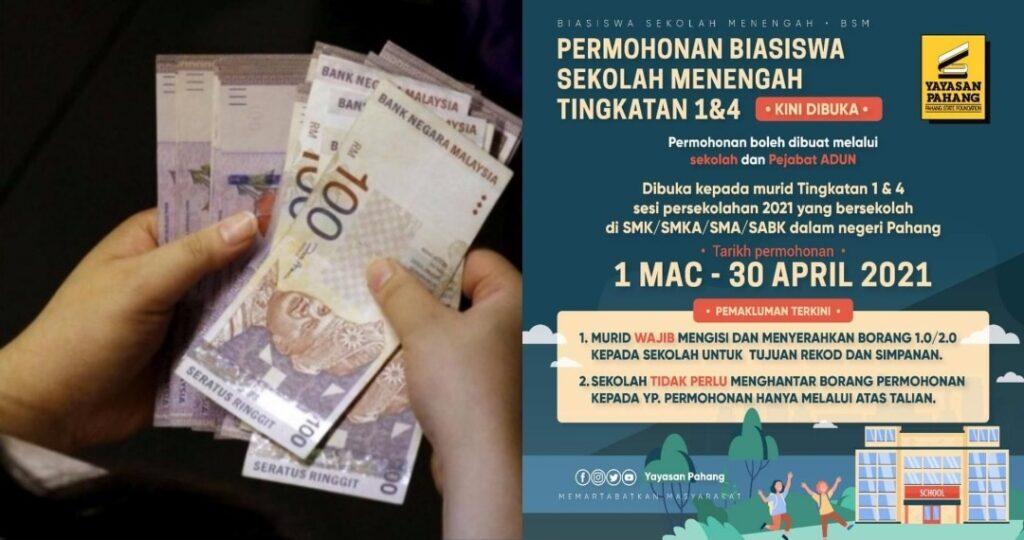 Permohonan Biasiswa Sekolah Menengah Tingkatan 1 & 4 2021, Bantuan RM600 (BSM)