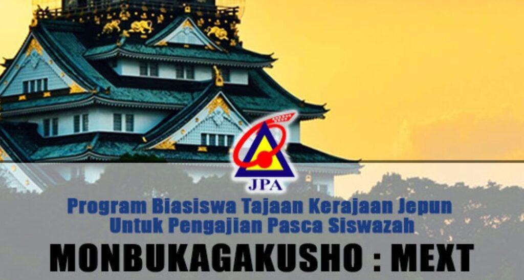 Permohonan Biasiswa Tajaan Kerajaan Jepun 2022 (Monbukagakusho: MEXT)