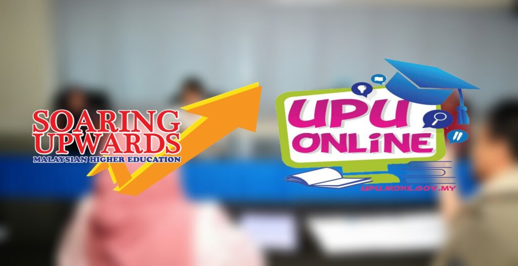 Semakan Temuduga UPU 2021 Online Lepasan SPM/ STPM (Panggilan & Tawaran)